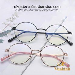 Mắt kính chống ánh sáng xanh V513